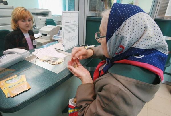 Из-за реформы число пенсионеров в РФ через 5 лет уменьшится на 4,6 млн