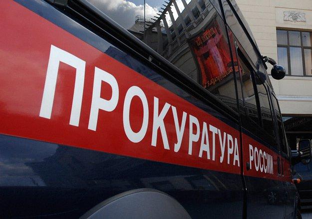Прокуратура потребовала устранить нарушения в детском саду в Тольятти