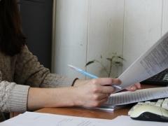 Начался прием документов на соискание именных премий Губернатора