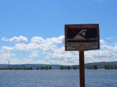 Тольяттинцев привлекают к ответственности за купание в запрещенных местах