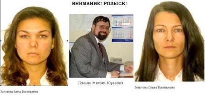 Полиция Самарской области разыскивает членов банды, укравшей у вкладчиков банка более 1,5 млрд рублей