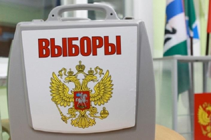В Самарской области двум претендентам на пост губернатора отказали в регистрации