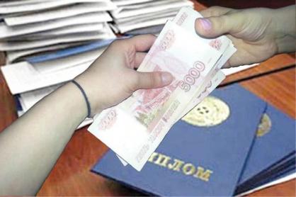В Тольятти преподаватель брала взятки за написание дипломов