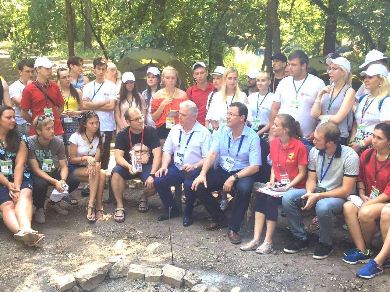 Завершилась работа молодежного форума ПФО «iВолга»