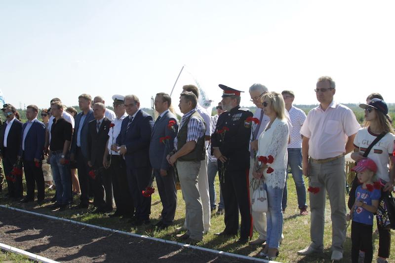 День памяти жертв Первой мировой войны
