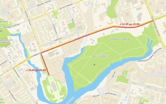 11 августа в Сургуте перекроют центральные улицы. Изменятся маршруты автобусов // СХЕМА