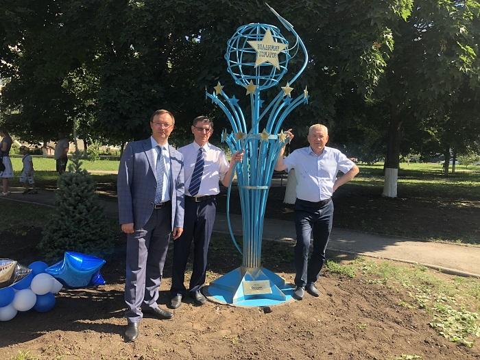 Депутаты открыли в Тольятти аллею звезд космонавтики