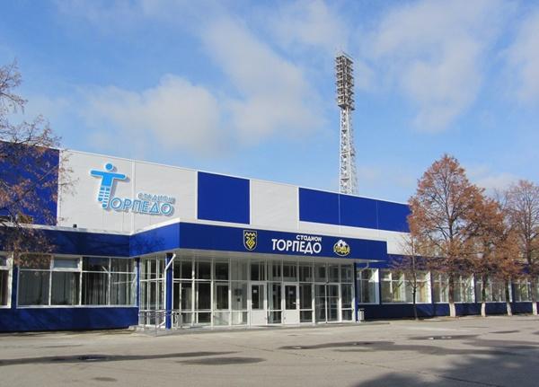 Стадион «Торпедо» в Тольятти благоустроят почти за 12 млн рублей