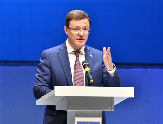 Глава региона принял участие в областной педконференции в Тольятти