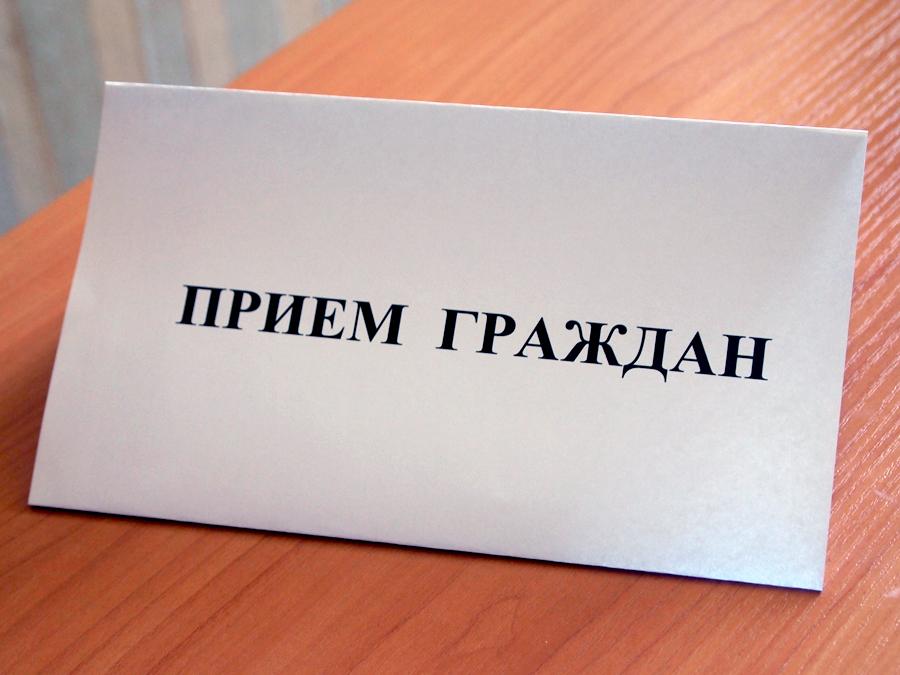 В Тольятти пройдет прием граждан по вопросам охраны окружающей среды