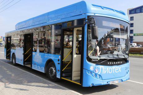 Классно, но дорого: в администрации Сургута подвели итоги эксплуатации первого электробуса