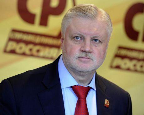 Редакция СИА-ПРЕСС: Сергей Миронов подверг критике пенсионную реформу