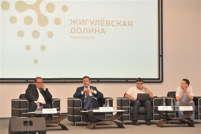 В Тольятти обсуждают стратегию развития города до 2030 года
