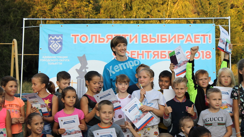У детского спорта в Тольятти есть перспективы
