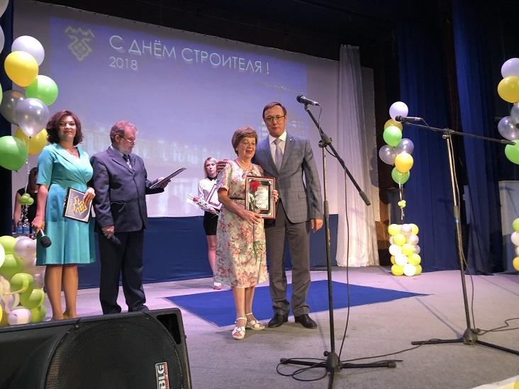 Награды Думы Тольятти вручены в рамках празднования Дня строителя и 60-летия Куйбышевской ГЭС