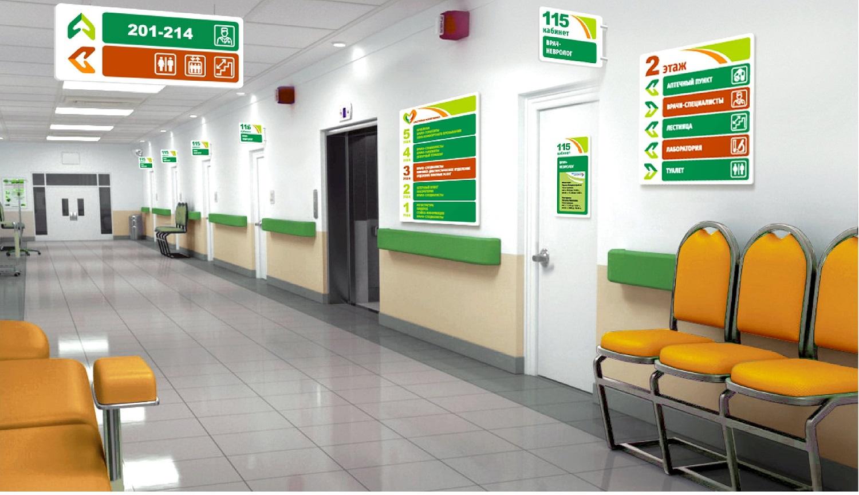Тольяттинские поликлиники ждут изменения