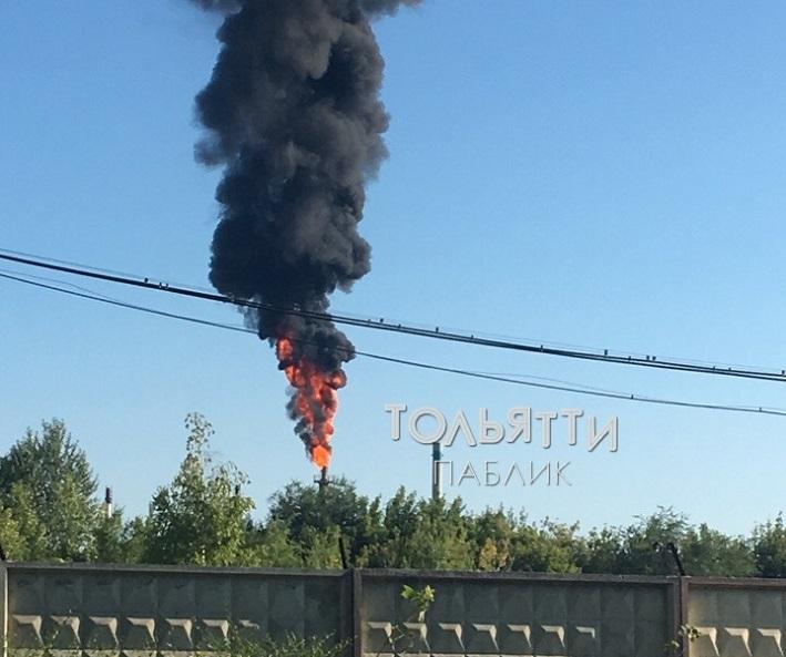 Власти Тольятти обратятся в прокуратуру и Росприроднадзор из-за загрязнения воздуха