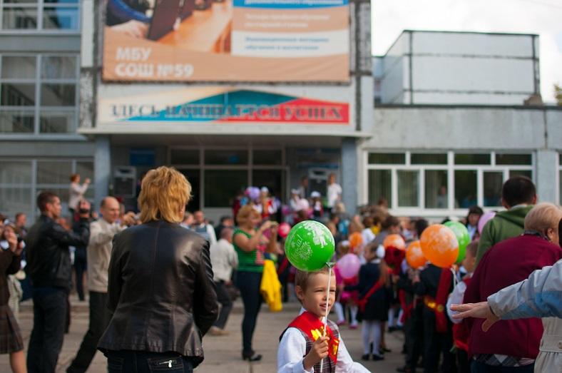В российских школах могут изменить систему оценок