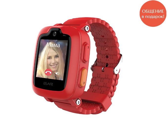МегаФон + Elari KidPhone представляют первые в мире детские часы-телефон с Алисой от Яндекса