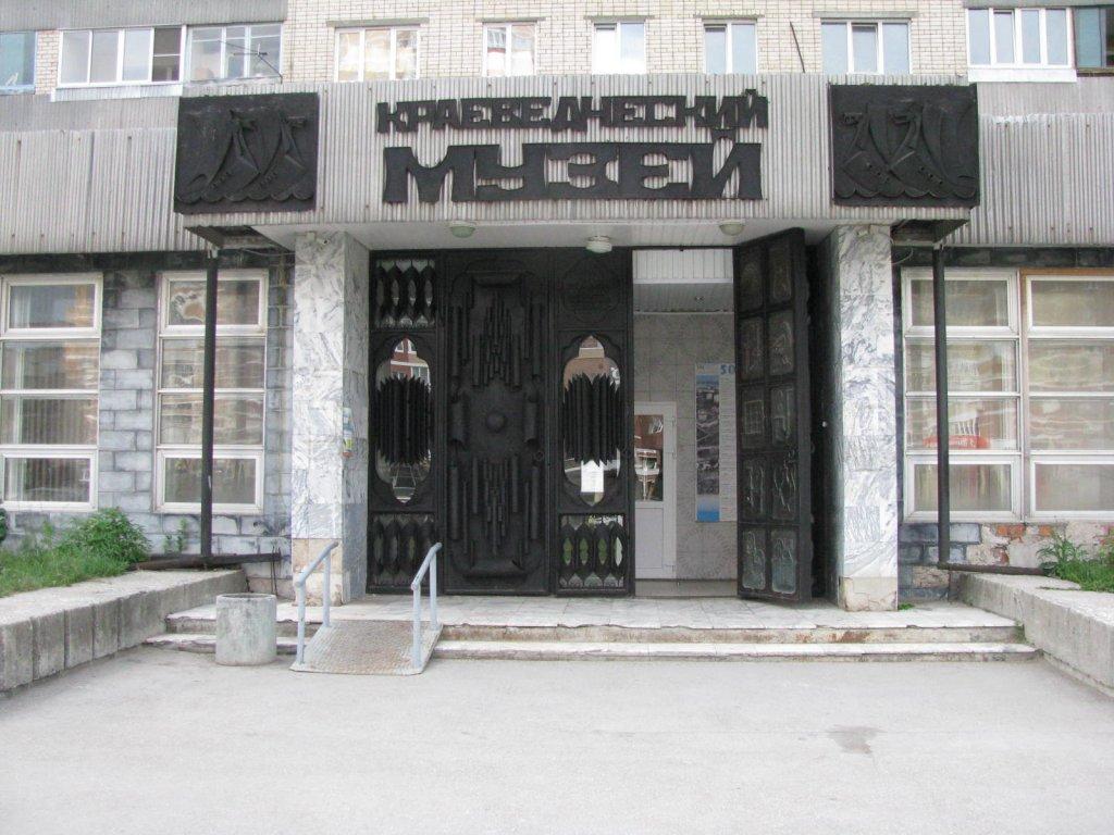 Школьники и студенты Тольятти посетят музей бесплатно