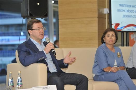 На стратегической сессии в Самаре обсуждают развитие детского спорта