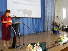 В Тольятти состоялась конференция «Культура 3:0»