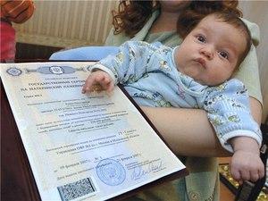 Прописка для новорождённого, не выходя из дома