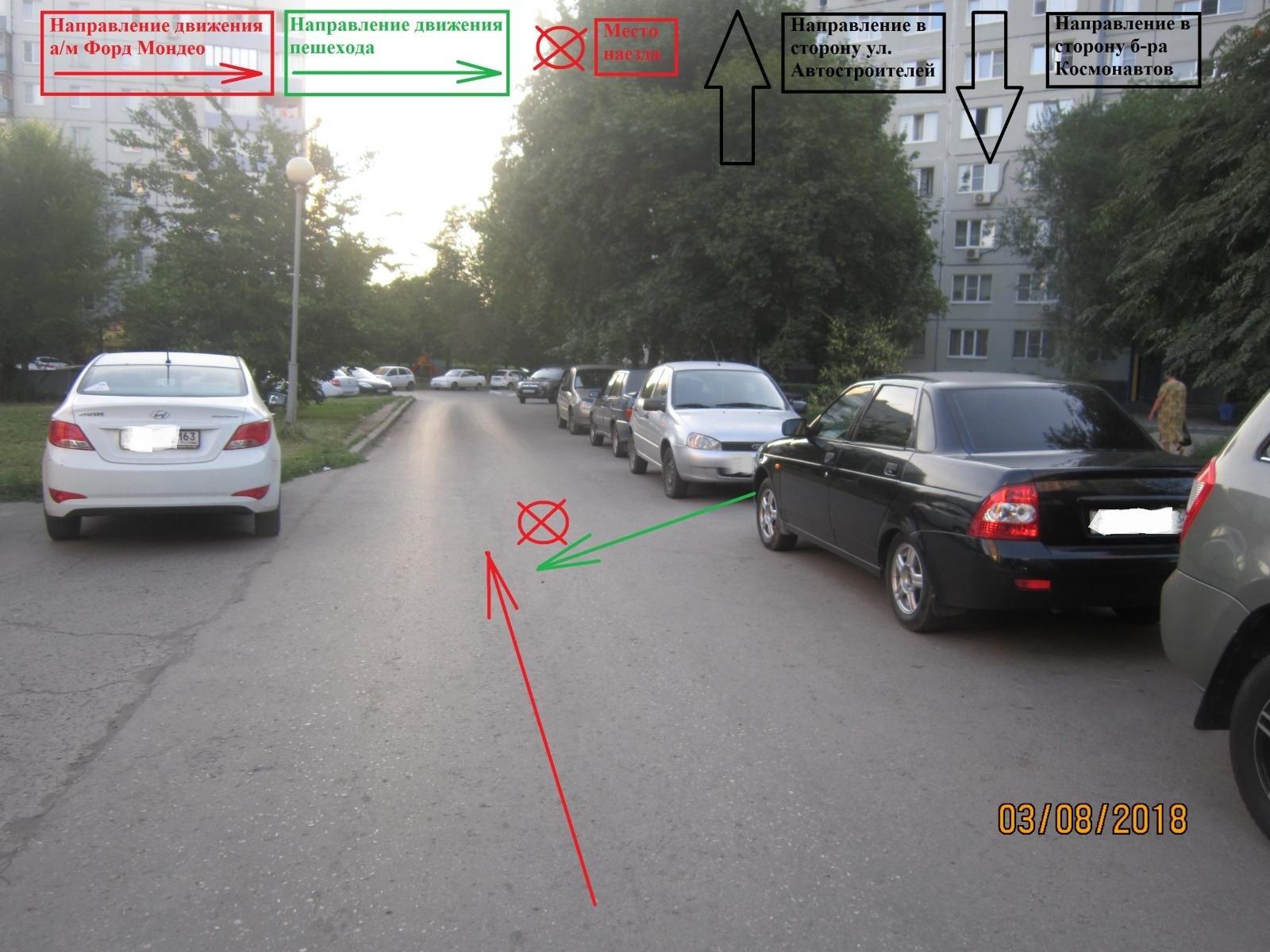12-летнюю девочку сбила машина во дворе дома на Автостроителей