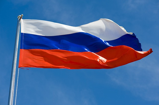 День российского флага в Тольятти отметят дворовыми праздниками