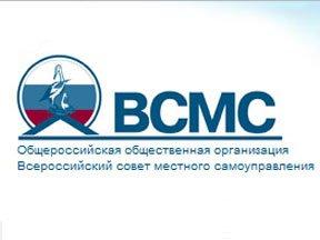 Тольяттинское отделение «ВСМС» направило предложения по законопроекту о пенсиях