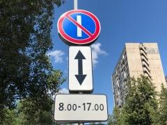 Власти объяснили, как теперь парковаться на бульварах в Тольятти