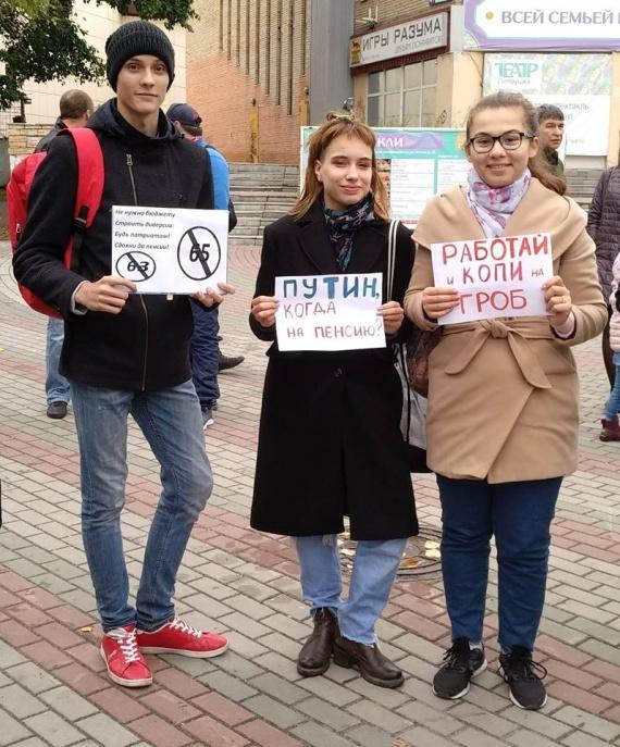 Анастасия Семихатских: «Это страшно»
