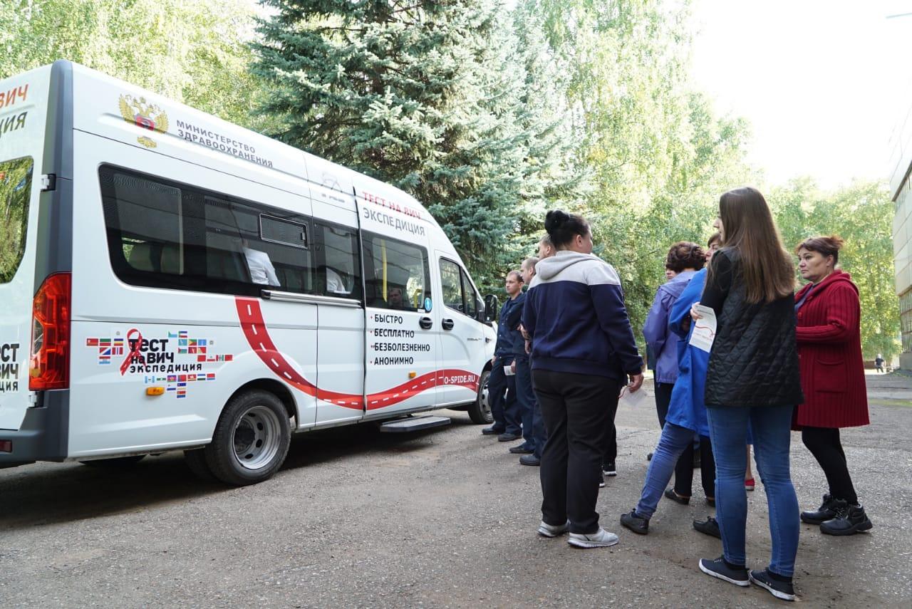 Самарская область примет эстафету акции Минздрава «Тест на ВИЧ: Экспедиция»