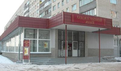 В Тольяттинском художественном музее расскажут о китайской живописи