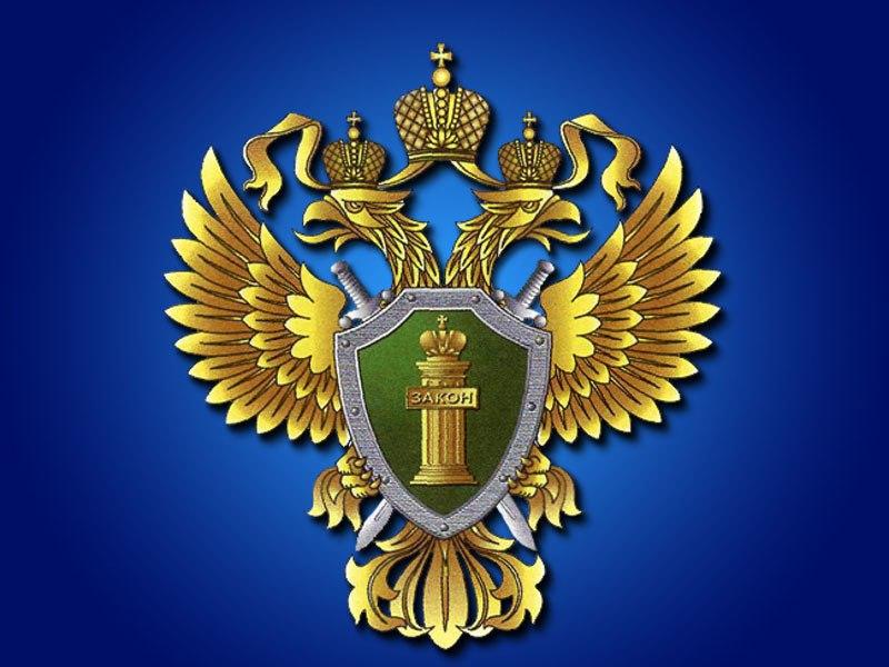 Прокуратура заставила устранить нарушения в тольяттинском ТЦ