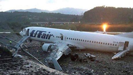 ЮТэйр выплатит компенсацию всем пассажирам рейса
