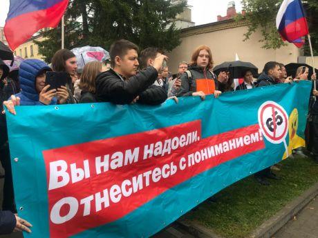 Сургут не смог присоединиться ко всероссийской волне митингов против пенсионной реформы