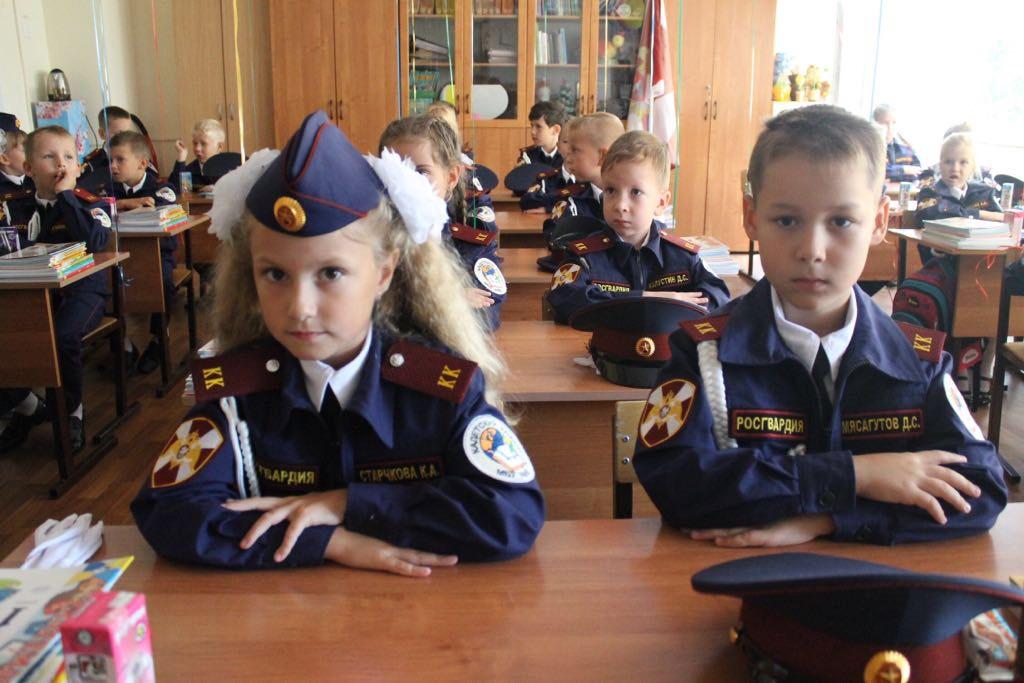 В Тольятти создали кадетский класс Росгвардии