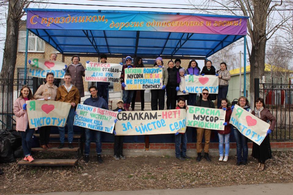 Тольяттинцы проведут акцию «Чистые берега: от слов к делу!»