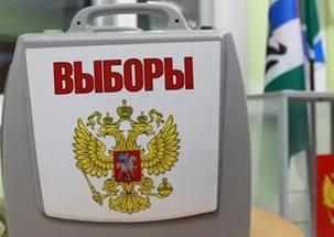 На выборах в Самарской области подведены предварительные итоги работы ситуационного центра