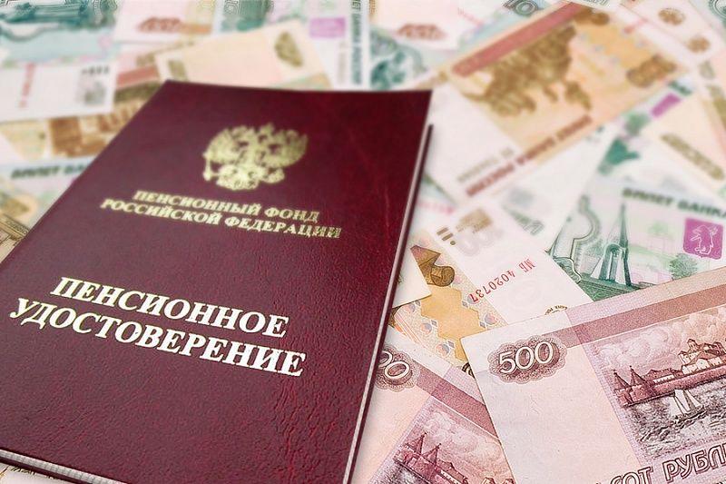 Самозанятых россиян освободят от пенсионных взносов