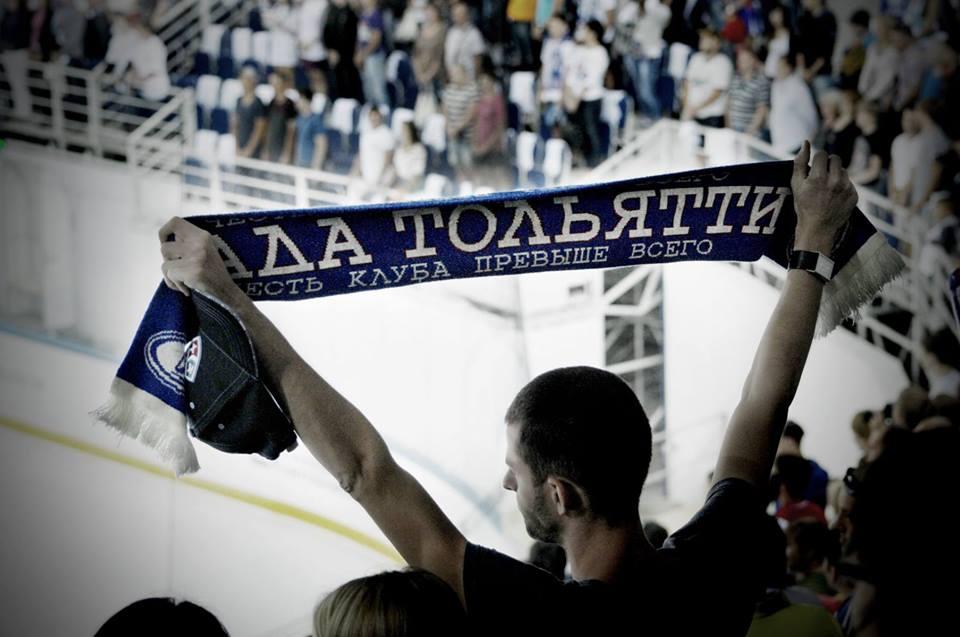 «Лада» с победы стартовала в чемпионате ВХЛ
