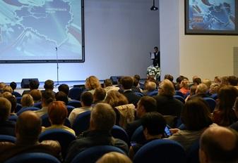Самарская компания признана лучшим организатором конференций в России