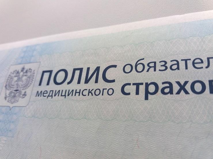 Новые полисы ОМС в 2018 году закончат выдавать с 1 ноября