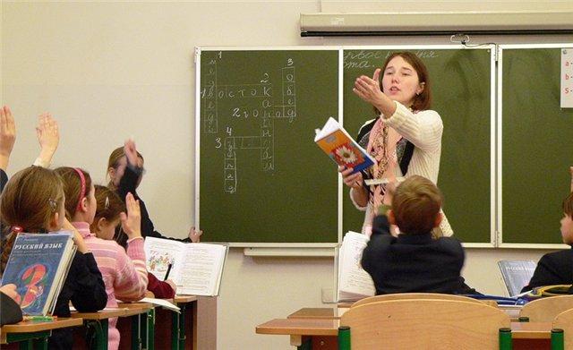День учителя может стать выходным