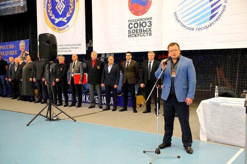 В Тольятти стартовала 12-ая «Непобедимая Держава»