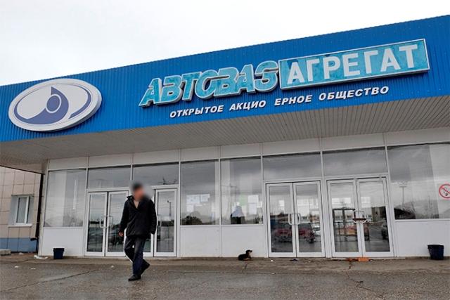 Перед работниками «АвтоВАЗагрегата» практически полностью погашены долги