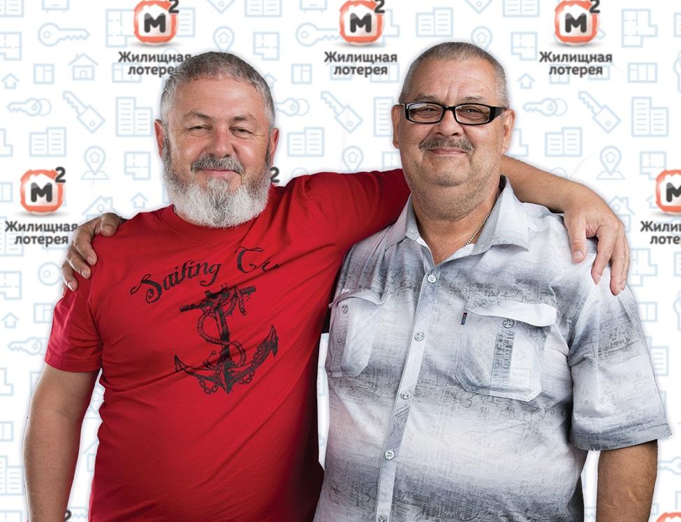 Охранник из Тольятти выиграл в лотерею 1,3 млн рублей
