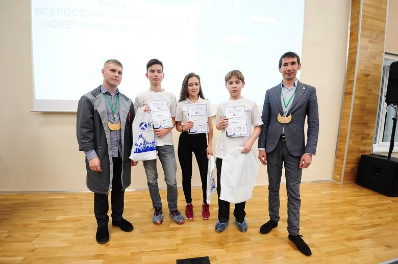 Выйдем из бункера: Тольяттинцы представили «Домофон будущего»