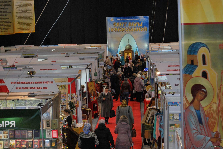 В Тольятти открылась выставка «Свет веры православной»